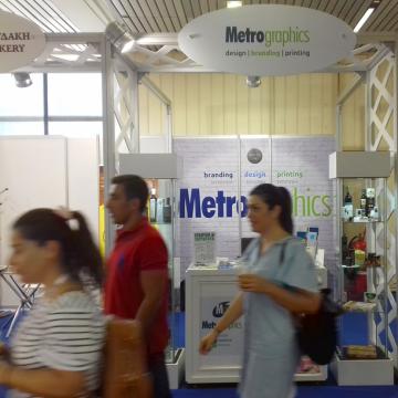 Η Metrographics στην 83η Διεθνή Έκθεση Θεσσαλονίκης