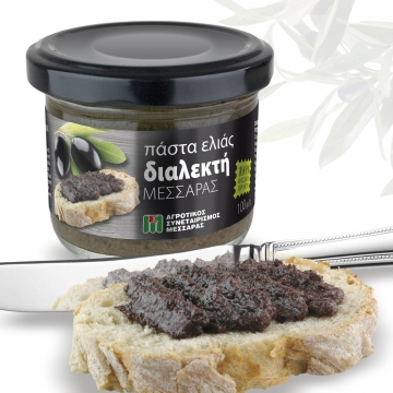 Dialechti-Messaras-Olives
