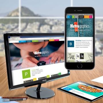 Νέος ιστότοπος για την Metrographics